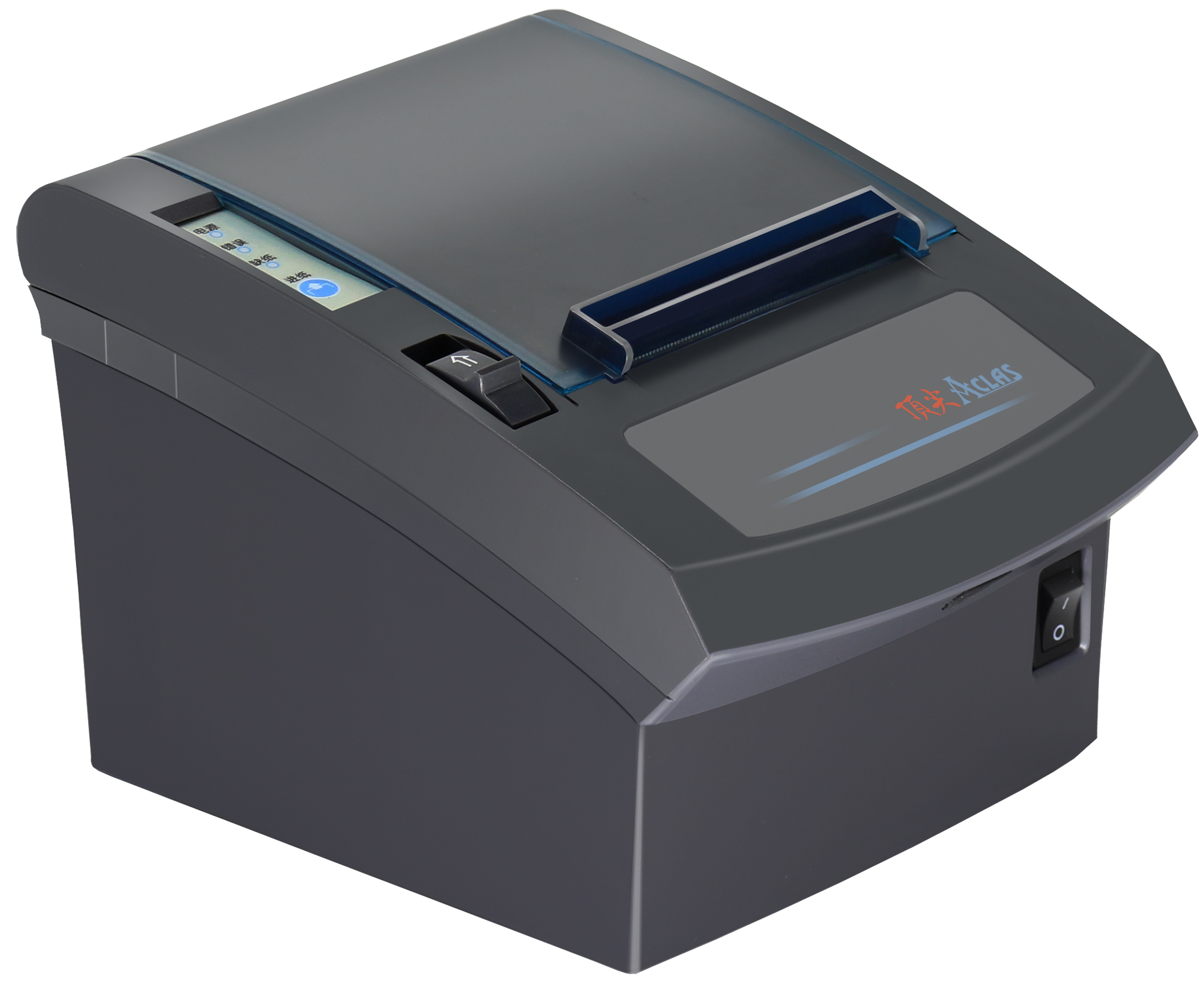 Aclas Pp7x Printer Driver Download